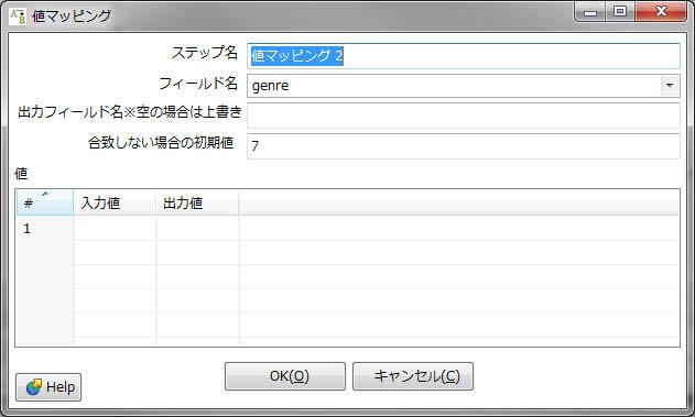 pentaho_spoon_compare_value_mapper