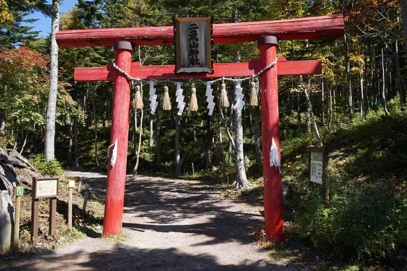 二荒山神社に行って、無事を祈る