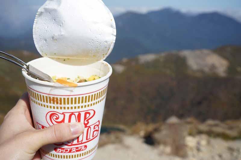 頂上でのカップラーメンは実に美味しい